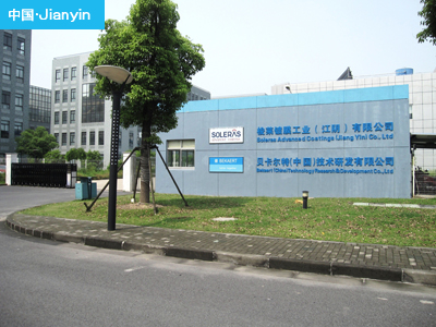 China branch office